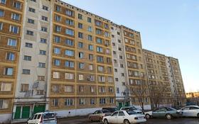 2-комнатная квартира, 52 м², 2/9 этаж, Мкр Сункар 6 за 13.2 млн 〒 в Кокшетау