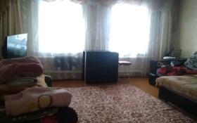 2-комнатный дом, 70 м², 11 сот., улица Дружбы за 10 млн 〒 в Костанае