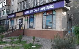 Офис площадью 76 м², Калдаякова 49 — Богенбай Батыра за 350 000 〒 в Алматы, Медеуский р-н