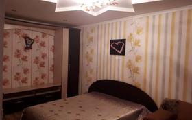 1-комнатная квартира, 35 м², 1/5 этаж посуточно, Алашахана 5 за 7 500 〒 в Жезказгане
