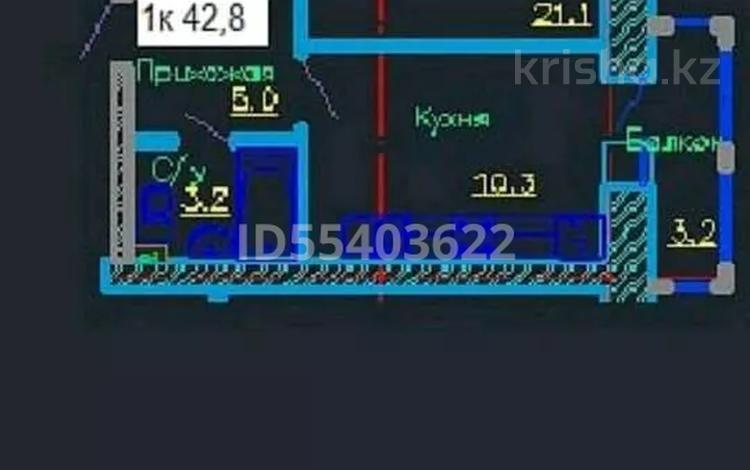 1-комнатная квартира, 43 м², 7/9 этаж, Бастобе 33 за 11.6 млн 〒 в Нур-Султане (Астана), Есиль р-н