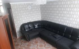 3-комнатная квартира, 61 м², 4/5 этаж, улица Энергетиков 46г за 9.7 млн 〒 в Экибастузе