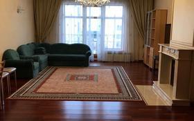 3-комнатная квартира, 150 м² помесячно, Мирас 61 за 550 000 〒 в Алматы
