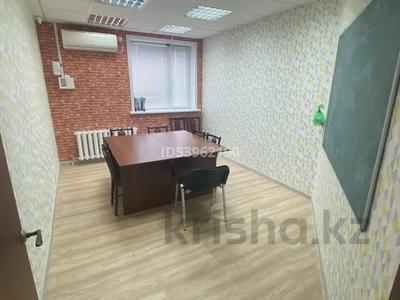 Офис площадью 25 м², Акмешит 7б — Алматы за 1 000 〒 в Нур-Султане (Астана)