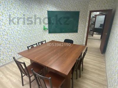 Офис площадью 25 м², Акмешит 7б — Алматы за 1 000 〒 в Нур-Султане (Астана) — фото 2