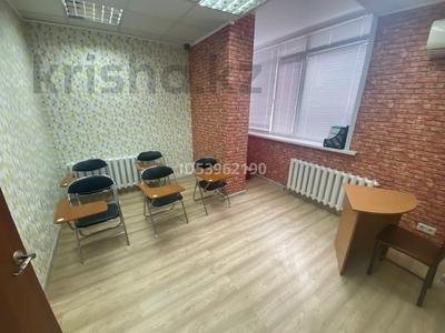 Офис площадью 25 м², Акмешит 7б — Алматы за 1 000 〒 в Нур-Султане (Астана) — фото 3
