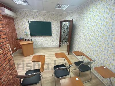 Офис площадью 25 м², Акмешит 7б — Алматы за 1 000 〒 в Нур-Султане (Астана) — фото 4