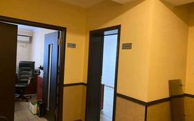 Офис площадью 70 м², мкр Самал-2 58 — Назарбаева за 200 000 〒 в Алматы, Медеуский р-н