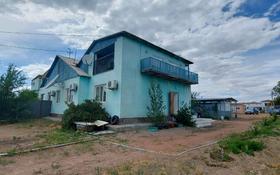 9-комнатный дом, 250 м², 100 сот., Абая за 40 млн 〒 в Балхаше