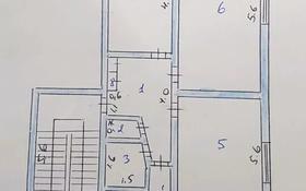 3-комнатная квартира, 65 м², 2/5 этаж, 1-й микрорайон 2 за 18 млн 〒 в Туркестане