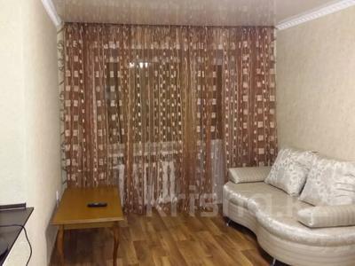 1-комнатная квартира, 30 м², 2/5 этаж посуточно, Аль-Фараби — Майлина за 5 500 〒 в Костанае
