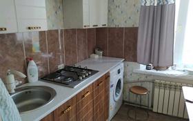 1-комнатная квартира, 32 м², 4/4 этаж помесячно, Титова 1 за 80 000 〒 в
