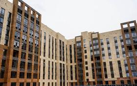 4-комнатная квартира, 107.87 м², 1/9 этаж, Туран 53 за ~ 31.7 млн 〒 в Нур-Султане (Астана), Есиль р-н