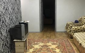 2-комнатная квартира, 45 м², 1/5 этаж помесячно, 3 микрорайон 31 — Гоголя за 50 000 〒 в Риддере