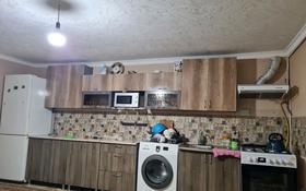5-комнатный дом, 160 м², 9 сот., Калинина 34 а — Толе би за 15 млн 〒 в Таразе