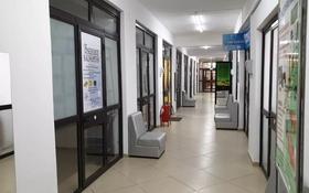 Завод 1.5 га, Ленина за 965.5 млн 〒 в Караганде, Казыбек би р-н