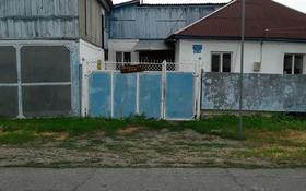 3-комнатный дом, 90 м², 10 сот., Даулетова 18 за 4.9 млн 〒 в Балпыке Би