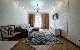 2-комнатная квартира, 85 м², 3/17 этаж помесячно, Навои 208 — Торайгырова за 285 000 〒 в Алматы, Бостандыкский р-н