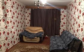 2-комнатная квартира, 46 м², 2/3 этаж, Российская 22 — Крылова за ~ 7.9 млн 〒 в Павлодаре