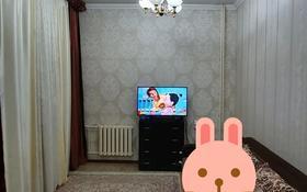 2-комнатная квартира, 54 м², 2/10 этаж, А. Бокейханова 15 за 23 млн 〒 в Нур-Султане (Астана), Есиль р-н