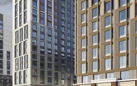 3-комнатная квартира, 91.95 м², 4/16 этаж, ул. Мухамедханова за 37 млн 〒 в Нур-Султане (Астана), Есиль р-н