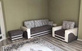 1-комнатная квартира, 46 м², 5 этаж помесячно, Мангилик Ел 17 — Алматы за 110 000 〒 в Нур-Султане (Астана), Есиль р-н