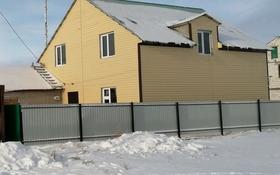 7-комнатный дом, 240 м², 4 сот., Деркул, Пдп 1 за 26 млн 〒 в Уральске