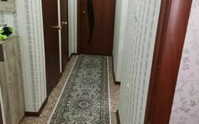 3-комнатная квартира, 57 м², 5/5 этаж, мкр Центральный, Махамбета Утемисова 114Б за 18 млн 〒 в Атырау, мкр Центральный