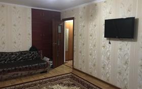 1-комнатная квартира, 30 м², 3/5 этаж помесячно, ул. Желтоксан 2 за 50 000 〒 в