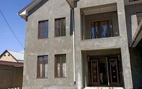 6-комнатный дом, 320 м², 8 сот., мкр Кайтпас 2, улица Даулетти 6 за 110 млн 〒 в Шымкенте, Каратауский р-н