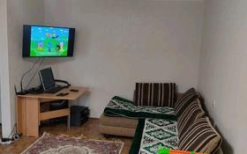 2-комнатная квартира, 47 м², 4/5 этаж, Нуркен абдирова 30/1 за ~ 14 млн 〒 в Караганде, Казыбек би р-н
