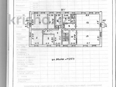 Здание, площадью 711 м², Мира 254 за 152 млн 〒 в Петропавловске — фото 5