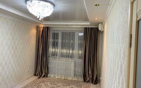 2-комнатная квартира, 52 м², 2/9 этаж, 12 микрорайон 43 за 13.5 млн 〒 в Актобе, мкр 12
