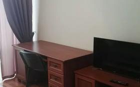 1-комнатная квартира, 35 м², 8/9 этаж, Байтурсынова 59 — Тарана за 12 млн 〒 в Костанае