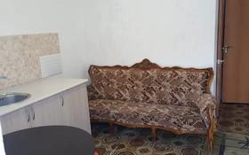 2-комнатный дом помесячно, 27 м², 3 сот., Коперника — проспект Райымбека за 65 000 〒 в Алматы, Медеуский р-н