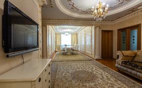 4-комнатная квартира, 160 м², 9/29 этаж посуточно, Аль-Фараби 7 — Козыбаева за 30 000 〒 в Алматы, Бостандыкский р-н