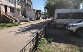 Магазин площадью 70 м², 1 мая 288 — Ломова за 12 млн 〒 в Павлодаре