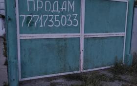 3-комнатный дом, 47.3 м², 5 сот., Соколовский переулок 58/16 — Рудненская за 8 млн 〒 в Костанае