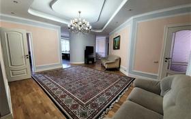 5-комнатная квартира, 220 м², 5/10 этаж помесячно, Аль-Фараби 47 за 500 000 〒 в Алматы, Бостандыкский р-н