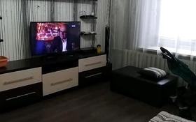 3-комнатная квартира, 75 м², 1/5 этаж, улица Протозанова 111 за 32 млн 〒 в Усть-Каменогорске