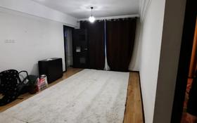 3-комнатная квартира, 55 м², 1/4 этаж, Абая 157 за 14.3 млн 〒 в Кокшетау