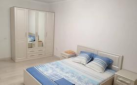 2-комнатная квартира, 85 м², 5/9 этаж посуточно, Акан Сери 40 — Женис за 11 000 〒 в Кокшетау