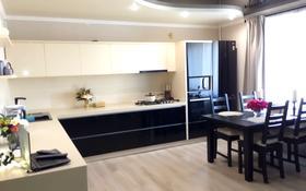 3-комнатная квартира, 82 м², 5/6 этаж, 50 лет Октября 86 А за 20 млн 〒 в Рудном