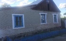 4-комнатный дом, 72 м², 10 сот., Кирова 20/1 за 2.5 млн 〒 в Аманкарагае