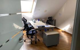 Офис площадью 400 м², Луганского 139 за 6 250 〒 в Алматы, Медеуский р-н