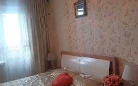 3-комнатная квартира, 80 м², 8/10 этаж помесячно, Розыбакиева за 180 000 〒 в Алматы, Бостандыкский р-н
