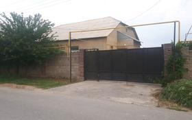 5-комнатный дом, 258 м², 10 сот., Кайтпас 1 Алибекова Алибекова 26 за 25 млн 〒 в Шымкенте, Каратауский р-н