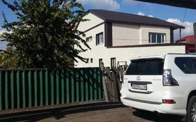 5-комнатный дом, 170 м², 6 сот., Тургенева за 100 млн 〒 в Караганде, Казыбек би р-н