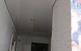 2-комнатная квартира, 45 м², 5/5 этаж, Есемберлина 25 за 8.5 млн 〒 в Жезказгане
