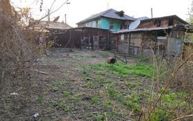 3-комнатный дом, 46 м², 7 сот., Мирзояна 40 — Пастера за 20 млн 〒 в Алматы
